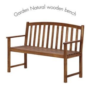 天然木 ベンチ 木製 128cm ガーデン ガーデンファニチャー 安い|alberoshop