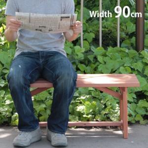 パークベンチ 天然木製 ベンチ 90cm ガーデン ガーデニング 安い|alberoshop