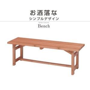 パークベンチ 天然木製 ベンチ 120cm ガーデン ガーデニング alberoshop 02