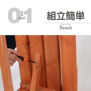 パークベンチ 天然木製 ベンチ 120cm ガーデン ガーデニング alberoshop 03