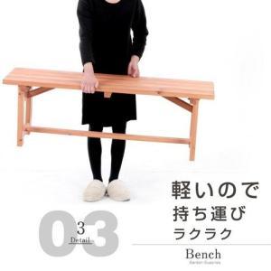 パークベンチ 天然木製 ベンチ 120cm ガーデン ガーデニング alberoshop 05