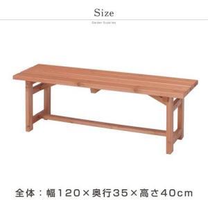 パークベンチ 天然木製 ベンチ 120cm ガーデン ガーデニング alberoshop 06