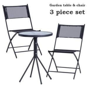 ガーデン 3点セット テーブル チェア ベランダ ブラック ガーデン 安い|alberoshop