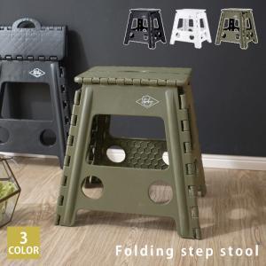 踏み台 ステップ ステップ台 椅子 スツール 脚立 折りたたみ チェア 折り畳み 台 コンパクト おしゃれ 子供 キッズ ステップチェア ステップスツール 軽量 alberoshop