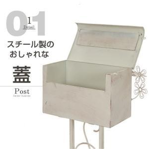 メールボックス スチール ホワイト ポスト 自立式 棚付き スタンド 安い|alberoshop|03