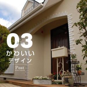 メールボックス スチール ホワイト ポスト 自立式 棚付き スタンド 安い|alberoshop|05