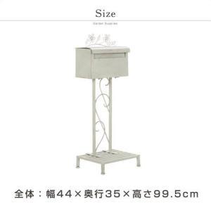 メールボックス スチール ホワイト ポスト 自立式 棚付き スタンド 安い|alberoshop|06