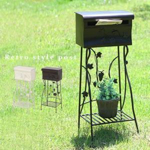 メールボックス スチール ポスト 自立式 棚付き スタンド スタンドポスト 安い|alberoshop