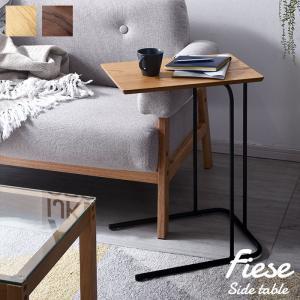 サイドテーブル|alberoshop