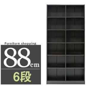 本棚 書棚 カラーボックス 7段 alberoshop