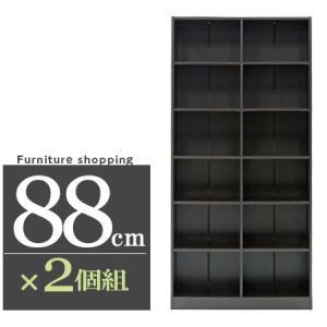 本棚 書棚 オープンラック ワイドシェルフ 棚7段 幅88cm 安い alberoshop