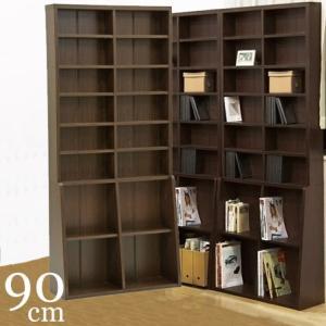 本棚 書棚 オープンラック 安い alberoshop