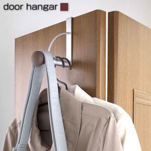 ドアハンガー フック ドアフック ドア掛け 扉フック 安い|alberoshop
