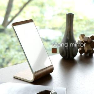 鏡 卓上ミラー 卓上鏡 スタンドミラー 安い|alberoshop