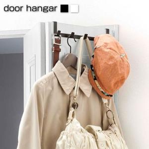 ドアハンガー フック ドアフック ドア掛け 扉フック 扉ハンガー 安い|alberoshop