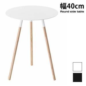 サイドテーブル サイド テーブル ベッド 北欧 コンパクト 安い|alberoshop