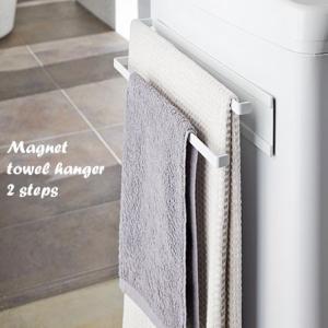 洗濯機横マグネットタオルハンガー2段 バスタオルハンガー タオルバー 安い|alberoshop