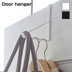 ドアハンガー 6連 ドアフック コートハンガー ドア ハンガー 安い|alberoshop
