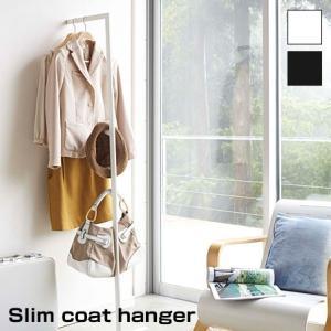 ■商品名 壁に立て掛けるだけ シンプルな スリムコートハンガー ライン ■取扱タイプ ホワイト(白)...