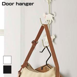 ドアハンガー 4連 コートハンガー ドアフック ドア ハンガー 安い|alberoshop