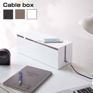 ケーブルボックス ケーブル 収納 コードケース 電源タップ 電源ケーブル 安い
