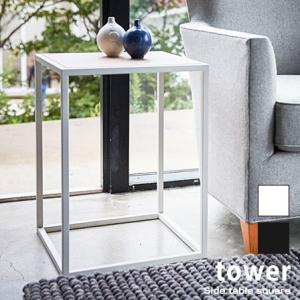 サイドテーブル テーブル サイドチェスト ナイトテーブル ミニテーブル 安い|alberoshop