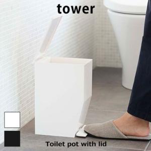 トイレポット サニタリーボックス トイレ ふた付き フタ付き 安い alberoshop