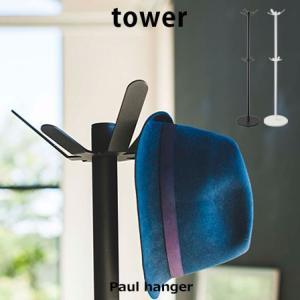 ■商品名 ポールハンガー タワー ■取扱タイプ ホワイト(白)、ブラック(黒) ■商品仕様 スチール...