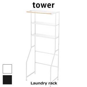 ラック 洗濯機ラック サニタリー サニタリーラック 75幅 幅75 安い|alberoshop