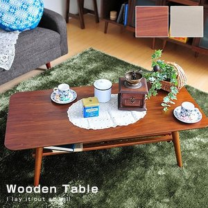 棚付き テーブル 幅110cm ローテーブル センターテーブル 安い|alberoshop