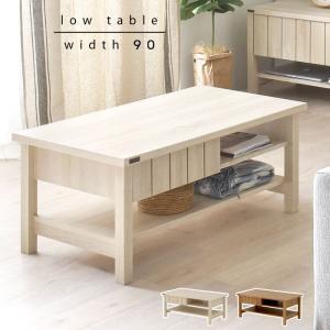 ローテーブル 幅90 木製 北欧 おしゃれ テーブル センターテーブル 机 高さ40 白 脚 サイドテーブル 小さい 小さめ 収納 引き出し付き 一人暮らし 2人暮らし|alberoshop