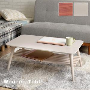 ローテーブル シンプル センターテーブル 安い|alberoshop