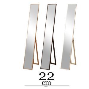 スタンドミラー 幅22cm スリムミラー 薄型ミラー 姿見鏡 安い|alberoshop