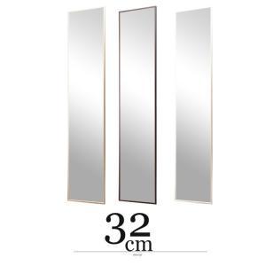 ウォールミラー 幅32cm スリムミラー 薄型ミラー 姿見鏡 安い|alberoshop