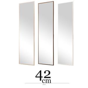 ウォールミラー 幅42cm スリムミラー 薄型ミラー 姿見鏡 安い|alberoshop
