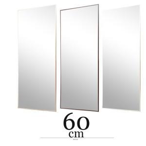 ウォールミラー 幅60cm スリムミラー 薄型ミラー 姿見鏡 安い|alberoshop