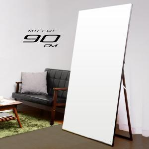 スタンドミラー 幅90 姿見鏡 全身鏡 安い|alberoshop