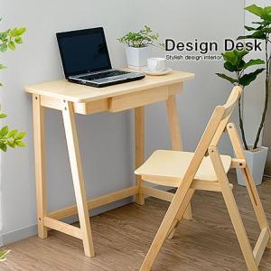 天然木 デスク パソコンデスク 木製 PCデスク 勉強机 書斎机 安い|alberoshop