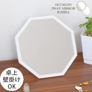 八角ミラー 幅20cm 八角形 鏡 八角鏡 壁掛け 卓上 ゴールド|alberoshop
