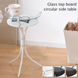 ガラス天板 2段サイドテーブル 幅30 丸 丸型天板 ラウンドテーブル 安い|alberoshop