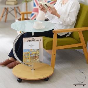サイドテーブル ガラステーブル キャスター付 マガジンラック 安い|alberoshop