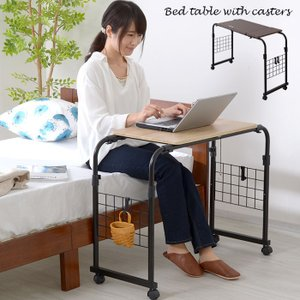 ベッドサイドテーブル おしゃれ キャスター 高さ調節 介護 サイドテーブル|alberoshop
