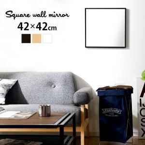 日本製 ウォールミラー 正方形 42cm 壁掛けミラー 薄型 安い|alberoshop