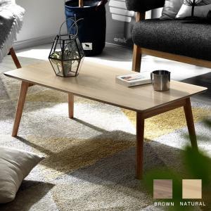 折りたたみテーブル 幅90 木目調 カフェテーブル ソファーテーブル ソファーサイドテーブル センターテーブル ローテーブル リビングテーブル ミニテーブル|alberoshop