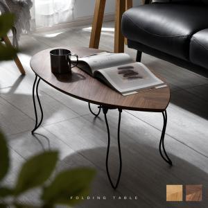 かわいいリーフ型 折り畳みテーブル 折りたたみ 幅80cm 高さ31cm テーブル|alberoshop