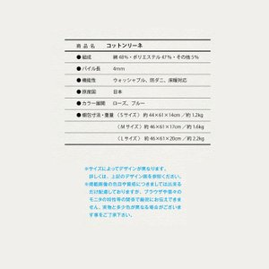 日本製 洗える ラグ 夏用 180×180 正方形 2畳 防ダニ 綿 ウォッシャブル ラグマット じゅうたん センターラグ オールシーズン ボーダー ストライプ おしゃれ|alberoshop|07