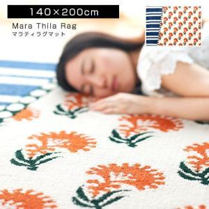 ラグ カーペット 140×200 長方形 フロアマット 床暖 安い|alberoshop