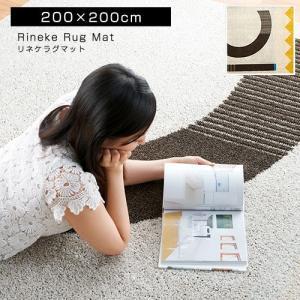 ラグ カーペット 200×200 正方形 フロアマット 防ダニ 安い|alberoshop