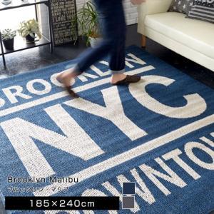 ラグ 185×240cm 3畳 日本製 長方形 カーペット ラグマット 安い|alberoshop