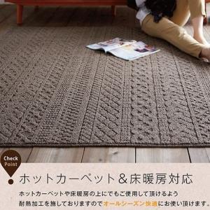 日本製 ラグ カーペット 130×185 長方形 防ダニ 洗える 安い|alberoshop|03